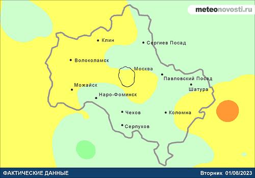 Точная почасовая погода во владивостоке